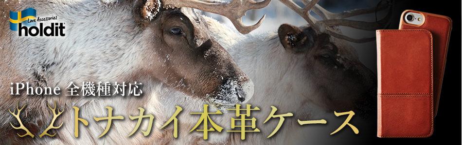 2002_reindeer_sp.jpg
