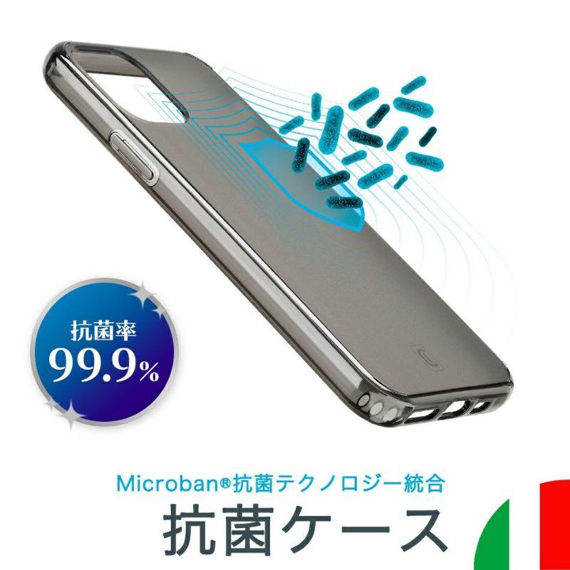 Cellularlineスマホケース抗菌ケースiPhoneiPhoneSESE2第2世代202011ProMaxXRXSXiPhone8iPhone7Microban抗菌ケース抗ウイルスiPhoneケーススマホ抗菌スマホケース